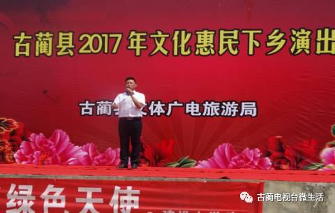 歌曲独唱《中国梦我的梦》,唱出了农民对美好生活的期盼,对祖国繁荣