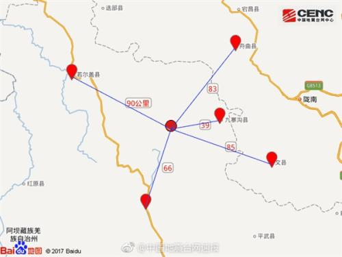 四川九寨沟发生7级地震!朋友圈刷屏
