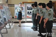 高中主题基地训练政治参观组织大学展览活动教育工程陆军图片