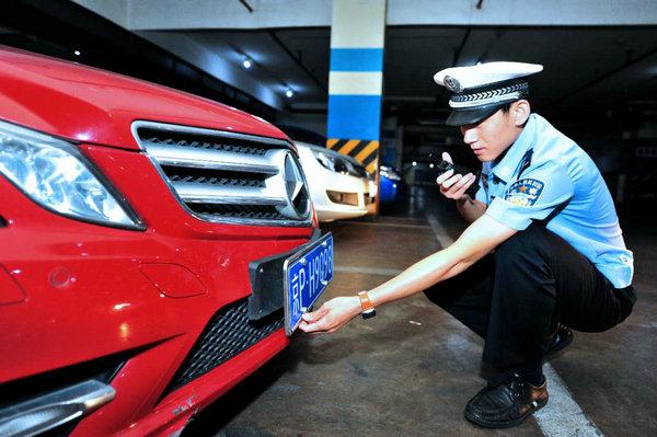 北京P车牌租赁:从Beijing P开始,现在可以销售几套北京车牌?
