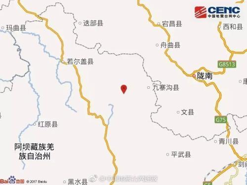 揪心!四川阿坝州九寨沟县发生7.0级地震