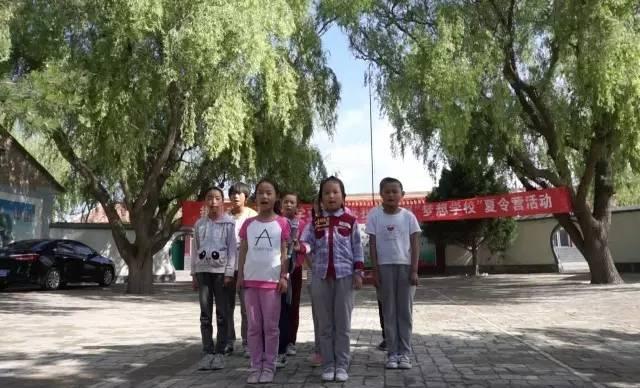 清华大学校歌组
