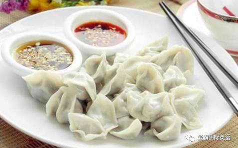 """[爱霸口语角]饺子的英文不叫dumpling~教你""""饺子""""的地道英语说法"""