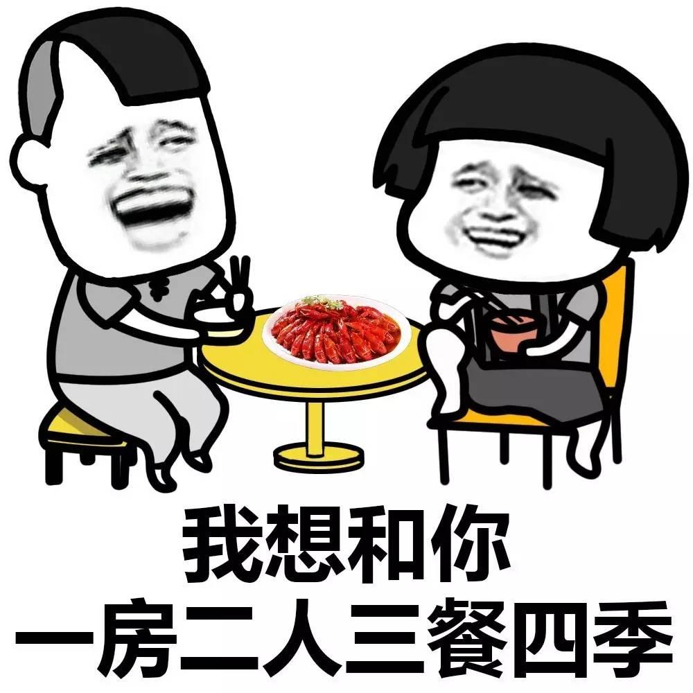 简单搞笑三人相声剧本(范文3篇)_绿色文库网