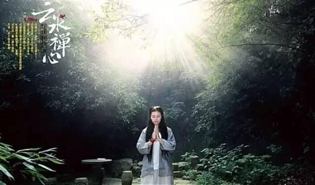 经典音乐:古筝曲《云水禅心》,清静如莲