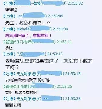 N2 新标日中级下册视频直播课8月班