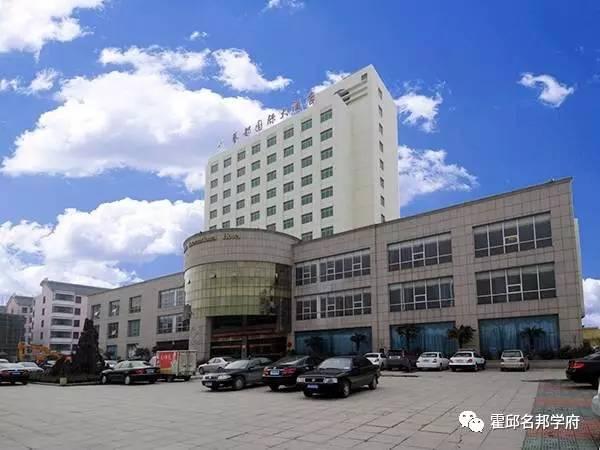 霍邱县城关镇西湖北路蓼都国际大酒店