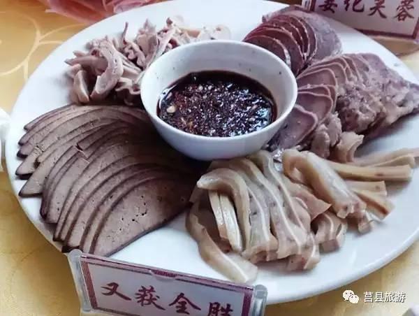 莒县首届美食文化节之峤山味道宴