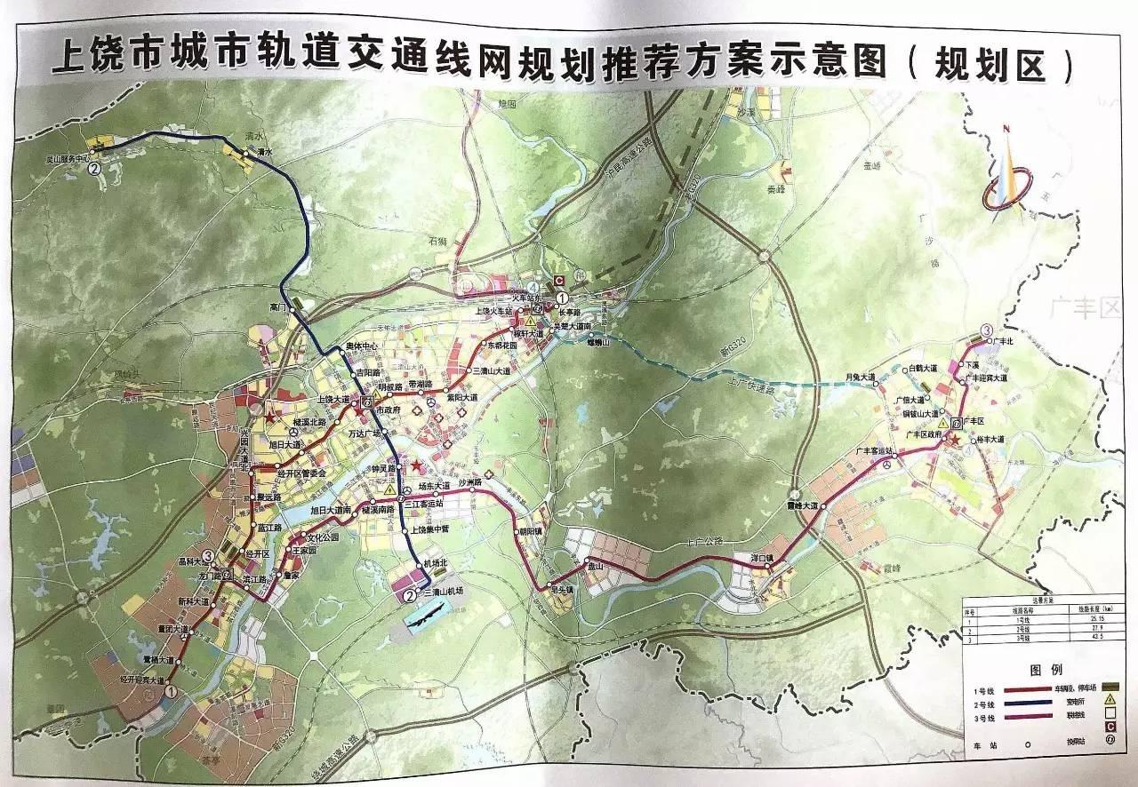 广丰区2019城东规划图