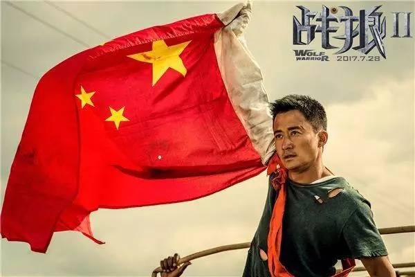 《战狼2》正式突破50亿票房 创造中国电影奇迹