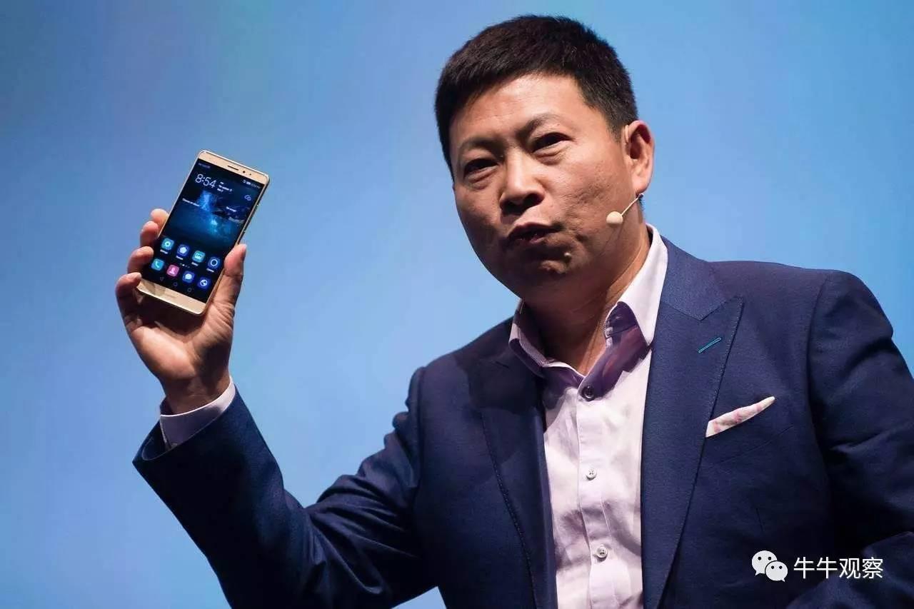 蝉联中国手机第一,华为还有哪些忧虑?