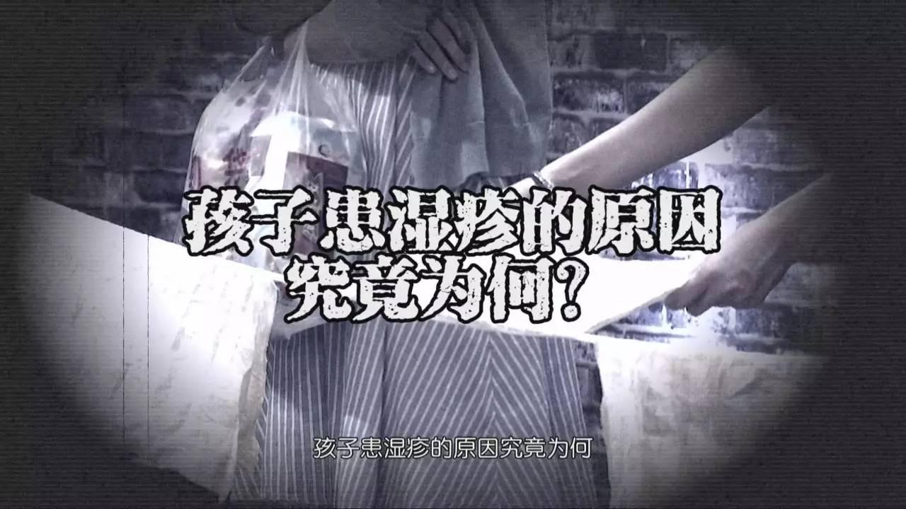 深圳德尚医院教你了解宫颈糜烂的危害_ababab2016_天涯博客
