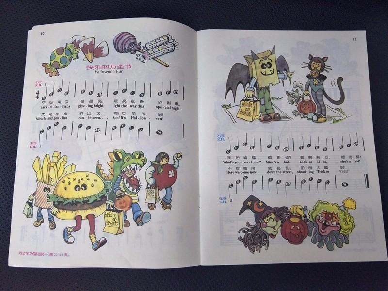 儿童趣味钢琴 小歌手 尤克里里 吉他 舞蹈启蒙 儿童创意画 手工课 素描 水粉,
