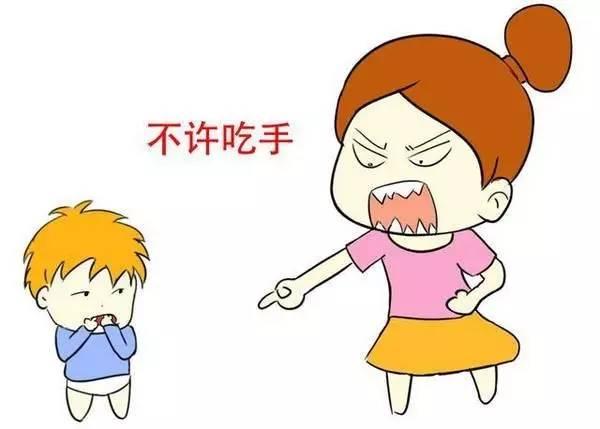 形容寶寶能吃的小名