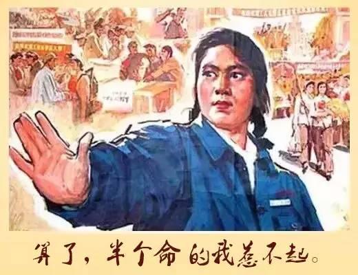 乡音难改丨最难忘还是咱陇南话~(附方言表情包)图片