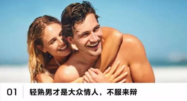 别拉我,我要为中国最懂迪斯科的她疯狂打call!