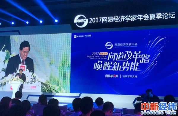 人大财经委副主任尹中卿:极少数企业趁机向境外转移资产