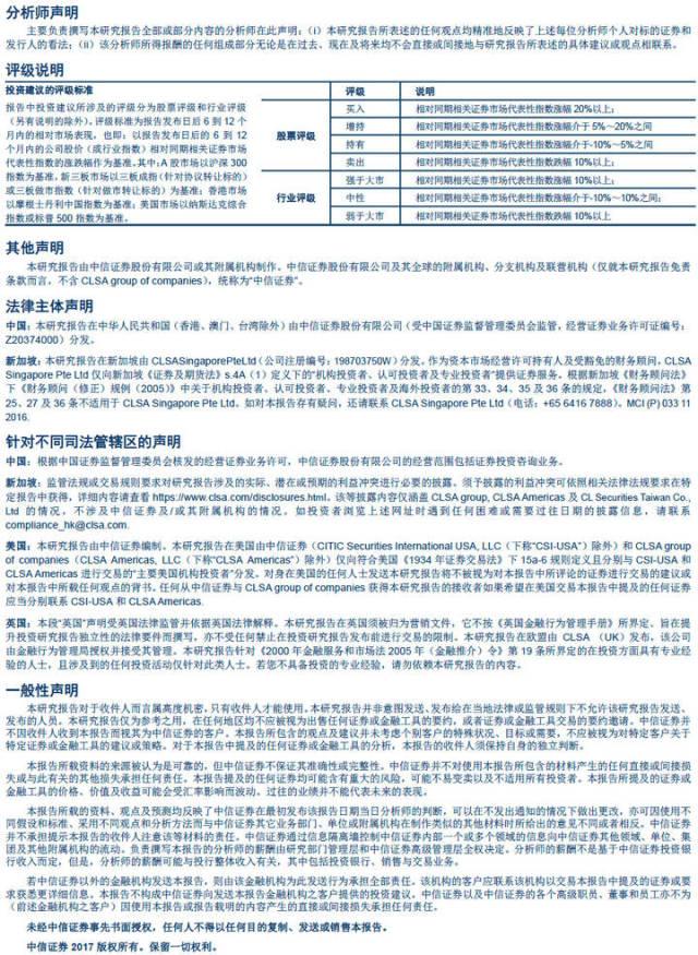 【中信新三板】约顿气膜(831527)2017年中报点评—气膜场馆快布局