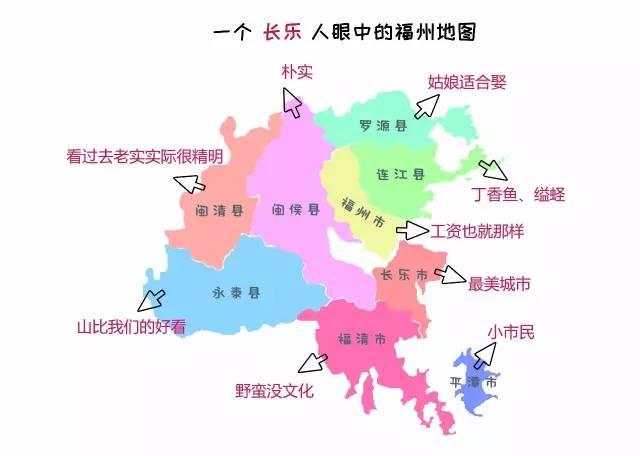 福清gdp_福清光饼