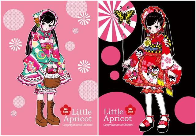 和风lolita:大正浪漫x少女情怀图片