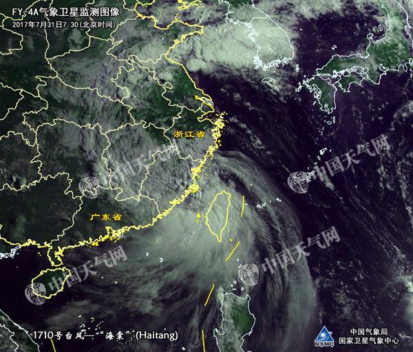 今年首个台风活跃期结束生成时段集中整体强度偏弱南海台风多