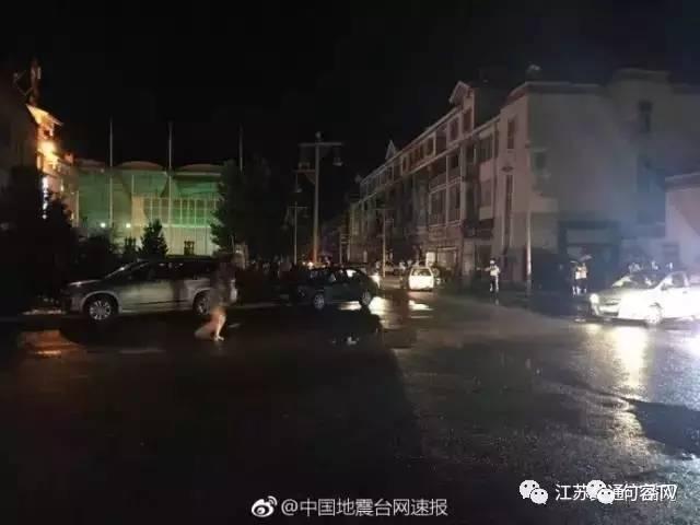 九寨沟7级地震 句容籍游客远程求救镇江110脱困
