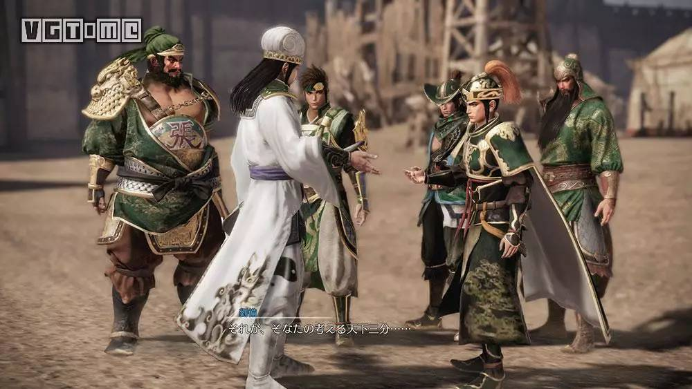 真 三国无双8 吕玲绮剑盾造型亮相 更多人物定妆照公开图片