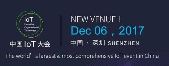 2017中国iot技术创新奖提名 | 亿兆互联基于lora的低图片