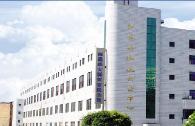 盛达物联副总俞伟锋辞职 曾任新昌盛大科技副总