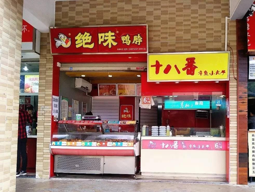 萌新特辑 来北师珠不就应该学好吃吃吃吃吃吃吃吃吃吃吃吃吃吃吃吃好