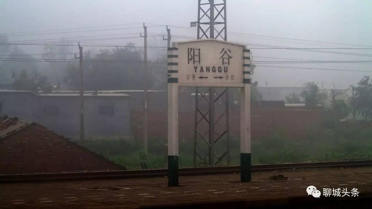 京九高铁线路图片