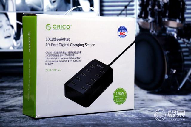 安全可靠一站式充电体验,10口快充数码充电站