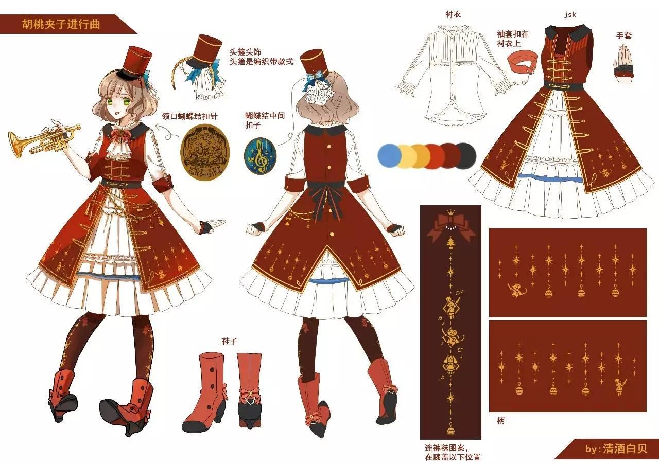 【lolita画稿大赛】总决赛作品介绍第2弹,期待你的应援哦!图片