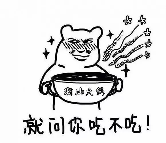 老火锅装修手绘图