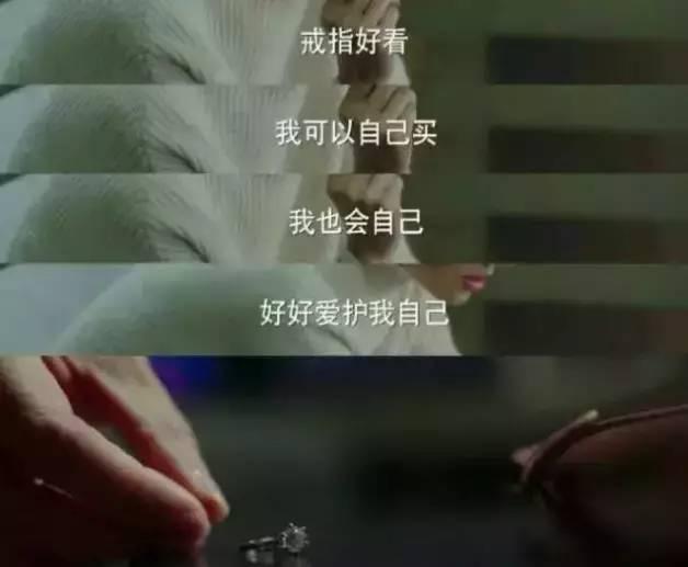 袁泉:我的前半生,比唐晶更精彩......