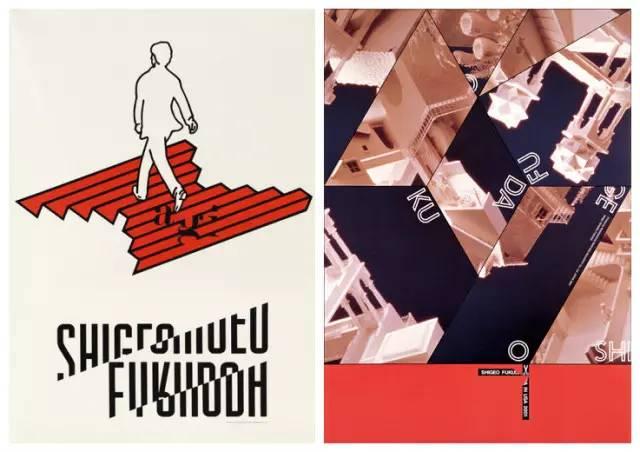 福田繁雄设计的海报作品图片