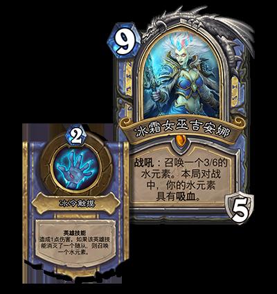 """《炉石传说》最新扩展包""""冰封王座的骑士""""现已上线"""