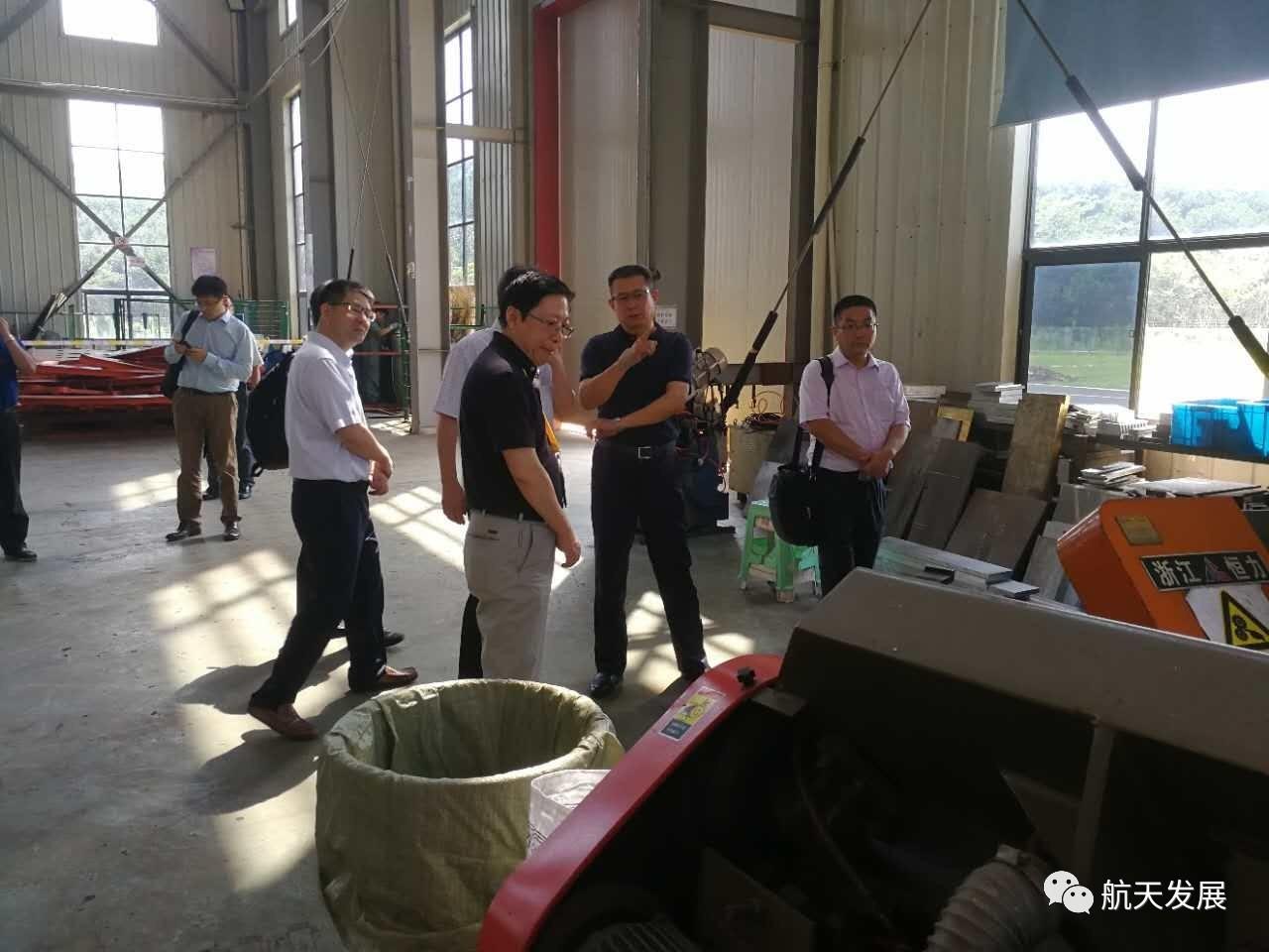 宋欣副总经理一行赴南京长峰检查工作,并会见南京市委图片