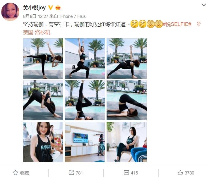 佟大为老婆关悦迷上了瑜伽_身材好到简直不像有三个娃的妈!