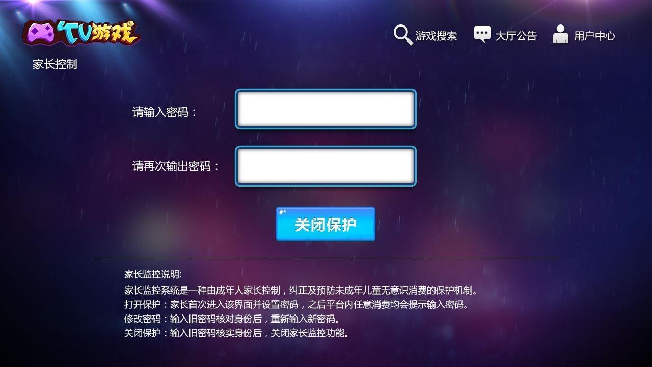 iptv江苏淮安电信