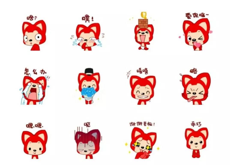 emoji大电影口碑扑街,表情包生意没有看起来那么好做图片