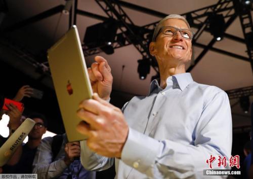 苹果向中国扶贫基金会捐款700万用于九寨沟地震救援