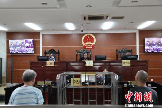 广西知名企业非法吸收公众存款3.5亿余元 2负责人被判刑