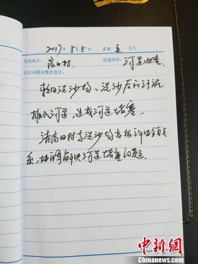 """""""千里赣江源头县""""江西石城""""河长""""晒""""巡河日记"""""""