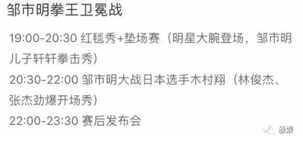 """两位硬汉吴京_VS_邹市明,谁是_""""演员""""?"""