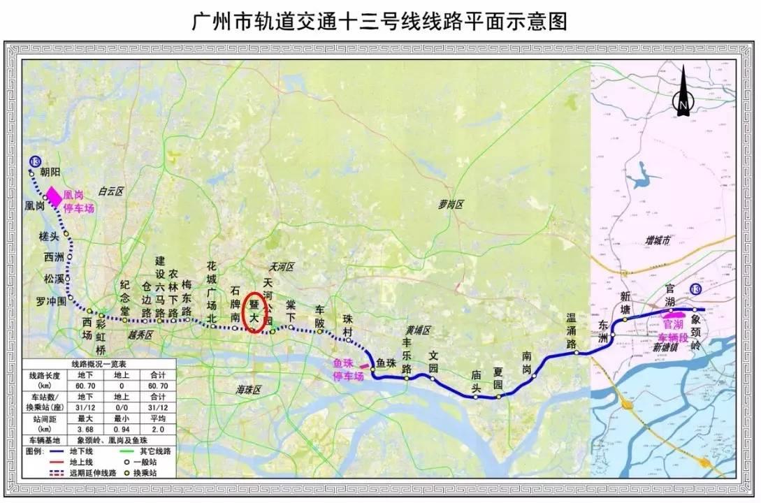 广州增城最新规划图