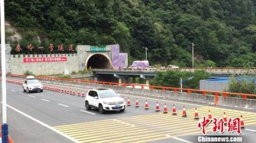 陕西省委书记娄勤俭对西汉高速重大交通事故作出指示