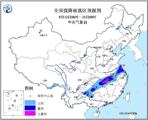 中央气象台发布暴雨蓝色预警 湖南江苏等地有大暴雨