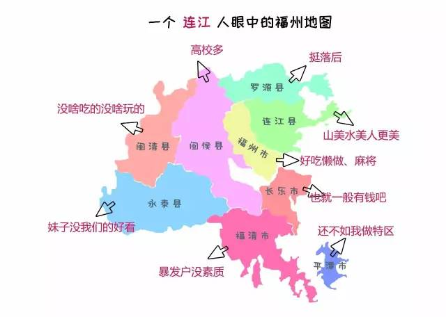 台湾各县市人口_1982 2010年中国县市尺度流动人口核算及地域类型演化