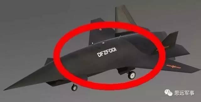 美军超级武器8倍音速?但中国见怪不怪,这东西
